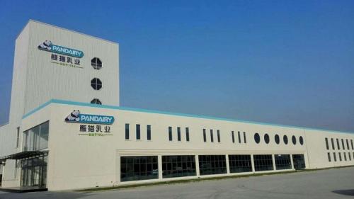 山东熊猫乳业有限公司
