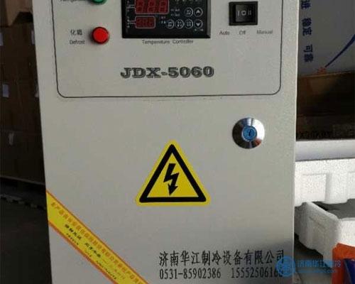 冷库电控制箱